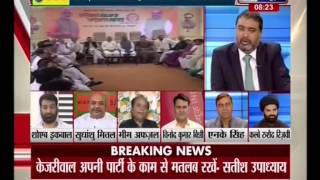 Delhi Elections-2015: IS Arvind Kejriwal Afraid of Narendra Modi? (India News,05-Nov-14)-Final
