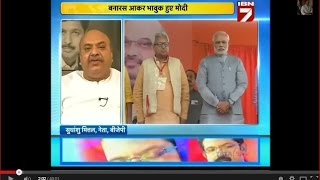 PM Modi in Kashi: NaMo Adopts Jayapur Village Under Sansad Adarsh Gram Yojana(IBN7,07-Nov-14)-F