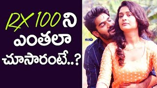 RX 100 Movie Creates unique Record in Devi Theatre at RTC X Road | Kartikeya, Payal Rajput
