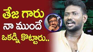Mahesh Vitta about Director Teja Behavior on Sets | Comedian Mahesh Vitta Interview | Top Telugu TV