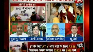Smriti Irani Meets Rajasthan-Based Astrologer Nathulal Vyas in Bhilwara! (AajTak,24-Nov-14)-Final