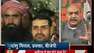 Religious Conversion or Just Returning Home! (Zee News,10-Dec-14)-MK