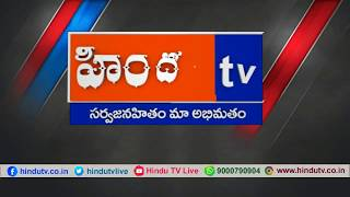 all set for Harithaharam at siddepet //HINDUTV LIVE//