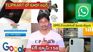 Tech News In Telugu 158: Flipkart Freedom sale, Honor 9paly,Whatsapp,Apple 9,AP,facebook Dating