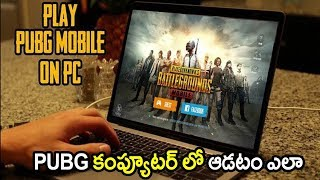 How to play PUBG Mobile Game in Computer Telugu