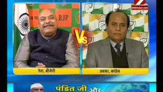 J&K Government Formation: BJP Will Be King or King Maker! (IBN7.25-Dec-14)-MK
