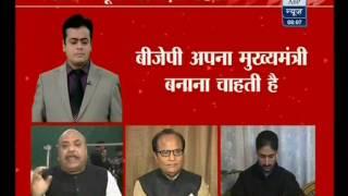 J & K Govt. Formation: BJP- PDP OR BJP -NC Alliance? (ABP,26-Dec-14)-MK