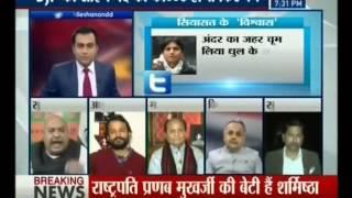 Kiran Bedi Joins BJP Ahead of Delhi Polls! (News24,15-Jan-15)-MK