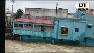 2Floor Building Collapsed Due to Heavy Rain & Flood | DT NEWS