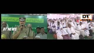 Commisioner Flag Off | Haj Pilgrims | Haj House Hyderabad