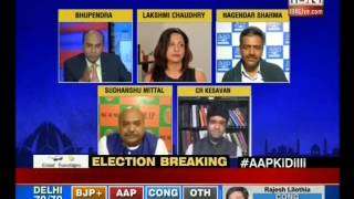 Sudhanshu Mittal: The Defeat Is A Wake-Up Call For Us To Introspect. (CNN-IBN, 10-Feb-15)-MK