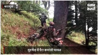 सेना ने लिया जवानों की शहादत का बदला, बारामूला में मार गिराए 2 आतंकी