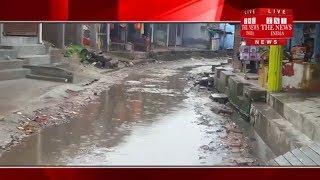 [ Bahraich ] बहराइच के फखरपुर सड़के हुए बेहाल अब तक नहीं हुआ कोई विकास / THE NEWS INDIA