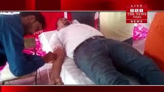 [ Bulandshahr ] बुलंदशहर में रक्तदान शिविर का किया गया आयोजन  / THE NEWS INDIA