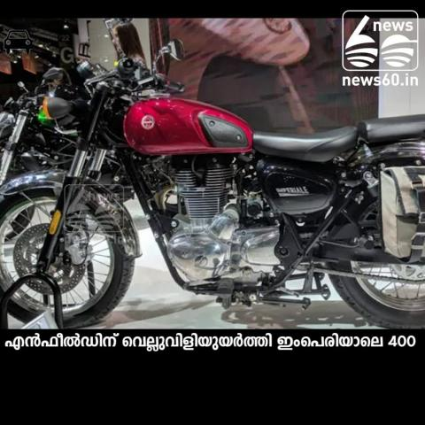 benelli imperiale 400 india launched details