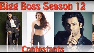 Bigg Boss Season 12 || JODI CONTESTANTS LIST || First promo || Delhi Darpan TV