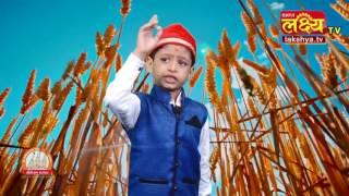 Sundar Halwai Charita - Shree Ghanshyam Prabhu bal Lila