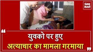 Maharani Parneet Kaur  ने सनौर पीडितों का जाना हाल