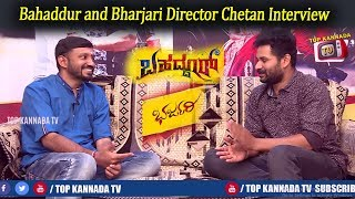 Director Chethan Kumar Exclusive Full Interview | Frankly Speaking With Abhiram