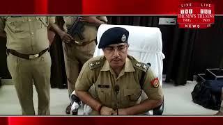 [ Fatehpur  ] फतेहपुर में पुलिस ने एक बाइक चोर को चोर को किया गिरफ्तार / THE NEWS INDIA
