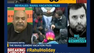 It is SPG protectee Rahul Gandhi's duty to always inform security agency about his travel plans.