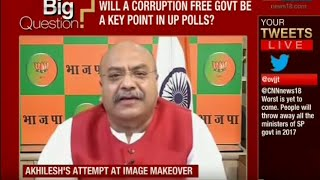 Akhilesh Ji's govt. is famous for corruption & the total lawlessness across the Uttar Pradesh state!