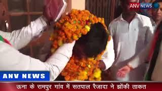 Congress candidate Satpal Raizada