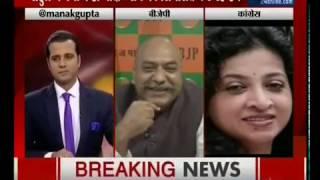 राहुल गाँधी जी को, उनके झूठें आरोपों को और उनके हास्यास्पद कथनों को गंभीरता से लेना सही नहीं है !