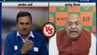 मनमोहन वैद्य जी के बयान को गलत तरीके से विवादित बनाकर उस पर राजनीति की जा रही है जो निंदनीय है!