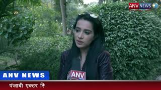 #Special Interview with Punjabi Model and Singer #Sara Gurpal