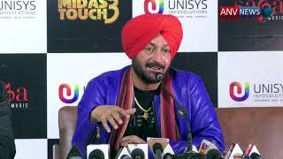गोल्ड स्टार मशहूर पंजाबी गायक मलकीत सिंह से खास बातचीत.   ANV NEWS  