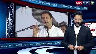 राहुल गाँधी का हिमाचल दौरा, भीतरघाती रहें सावधान