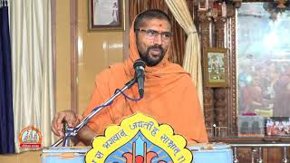 Night katha At Tirthdham Sardhar 11-08-2017