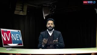 ANV NEWS करता है युवाओं को खबरदार | ANV NEWS |