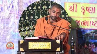 Janmashtami Celebration At Tirthdham Sardhar 2017