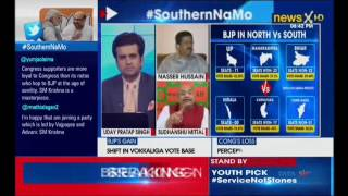 Former Karnataka CM SM Krishna joins BJP because he has faith in PM Modi's leadership!