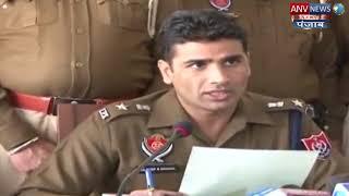 रेप के आरोपी धरे Mohali SSP Kuldeep Chahal और उनकी टीम को मिली बड़ी कामयाबी