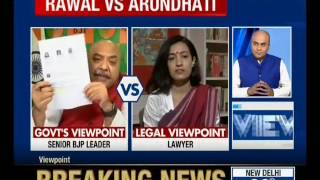 Anti-National elements like Arundhati Roy speaking against Indian army must be condemned!