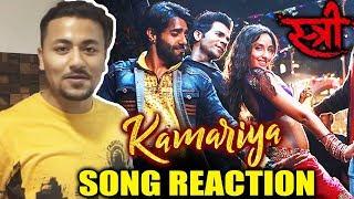 Kamariya Song | REVIEW | REACTION | STREE | Nora Fatehi, Rajkummar Rao