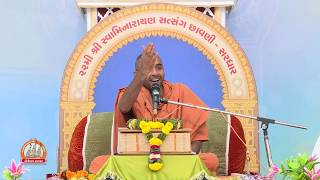 Shree Hari VIcharan Katha At Sardhar Chhavani 2017 Day 4 PM ( સત્સંગ છાવણી ૨૦૧૭ - સરધાર)