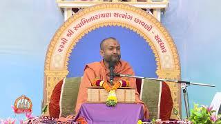 Vyakhyanmala By Pujya Yogeshwar swami At Satsang Chhavani Sardhar 2017 02
