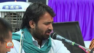 Sadguru Sachu Samajave Kirtan By Naran Thakar At Satsang Chhavani Sardhar 2017