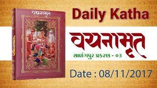 Morning Vachanamrut Katha At Tirthdham Sardhar 8-11-2017