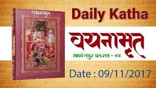 Morning Vachanamrut Katha At Tirthdham Sardhar 9-11-2017