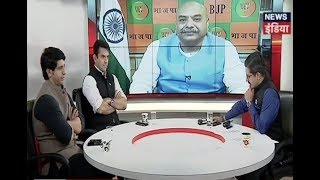 बीजेपी में नेतृत्व पौरुष व पराक्रम से आता है, लेकिन कांग्रेस में नेतृत्व परिवारराज से आता है!