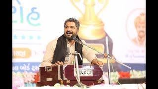 Harehsdan Gadhavi @ Ratnakar Sanman Samaroh Bhavnagar