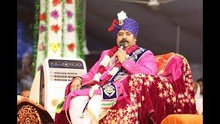 Pujya Laljimaharaj Aashirvachan @ Ratnakar Sanman Samaroh Bhavnagar