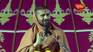 Satsang Sabha||Kattargam||Surat||25-01 Night||Surat||2018
