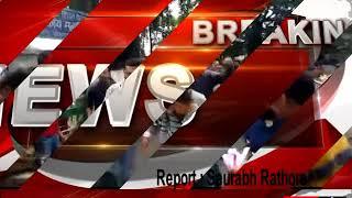 HPU में गर्माया माहौल, SFI कार्यकर्ताओं-पुलिस में झड़प    Saurabh Rathore Report Tv24  News   