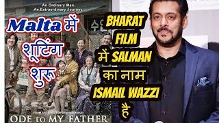 Salman Khan BHARAT Movie Character Name Revealed I His Name Is Ismail Wazzi